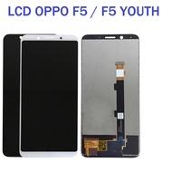 LCD OPPO F5 / F5 YOUTH -  FULLSET + TOUCHSCREEN | KAIROS ROXY