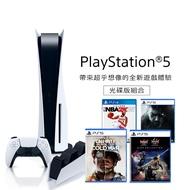 Sony PlayStation5 PS5 光碟版主機配套 廠商直送 現貨