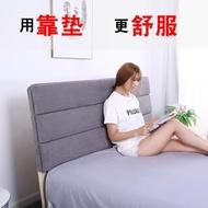 床頭靠枕網紅雙人床頭靠墊 臥室床背靠軟包 北歐大床頭枕靠包 床軟靠背