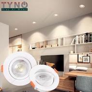 7W COB Downlight LED Eyeball Spotlight Ceiling lamp