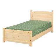 愛比家具 布倫丹松木實木3.5尺單人床架(不含床墊)
