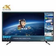【滿額結帳折$200】】HERAN 禾聯  HD-55UDF28   55吋 4K 聯網 液晶顯示器+視訊盒