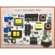 BENQ 49MR700 電源板 RSAG7.820.5687