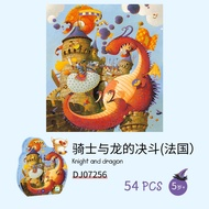 Djeco Childrens Plane Puzzle 50 Pieces Alice Princess Castle Knight 5 Years Old Educational Toys Birthday Gift