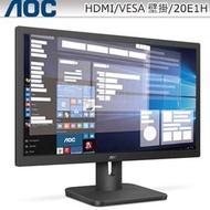 AOC 20E1H(1A1H/5ms/TN/無喇叭/1600*900 16:9)