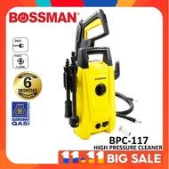 BOSSMAN BPC-117 High Pressure Cleaner Water Jet Sprayer