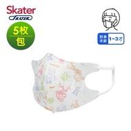 日本 SKATER - 幼兒立體口罩(5入/包)-玩具總動員