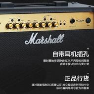 現貨Marshall馬歇爾晶體管電吉他音箱帶效果MG30GFX馬勺音響戶外演出