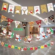 聖誕節裝飾用品聖誕拉旗聖誕三角旗拉花吊飾掛飾店鋪場景布置道具 城市科技