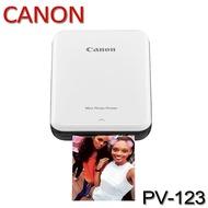 CANON PV-123 迷你相片印相機 藍芽連接 相印機 APP連接 (石板灰/白) 內附10張底片 公司貨