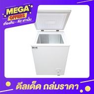 SONAR [PCM] ตู้แช่ ตู้แช่แข็ง ตู้แช่นมแม่ CHEST FREEZER ขนาด 41 ลิตร  1.5 คิว รุ่น BD-41L