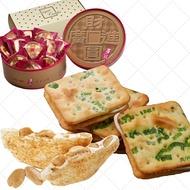 【喜之坊】圓片牛軋糖500g(23~25片/盒)+牛軋糖夾心餅1盒 (15入)| 拜拜澎派免運組 !
