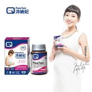 沛納妃女性綜合維他命錠 60顆 [美十樂藥妝保健]