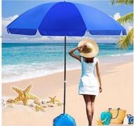 大號戶外遮陽傘摺疊圓形太陽傘大型雨傘擺攤傘沙灘傘3米