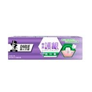 黑人DARLIE 專業護齦抗口氣牙膏 120g