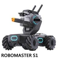 【DJI】ROBOMASTER S1 機甲大師 教育機器人(聯強公司貨)