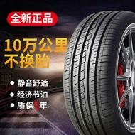 ≙◉165/155/175/185/195/205 Automobile Tire 45/50/55/60/65/70R14R15R16R17