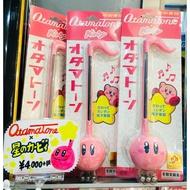 【預購】日本進口正版❣特価❣Otamatone 星之卡比 明和電機 音樂蝌蚪電子二胡 玩具 樂器 27cm【星野日本玩具】