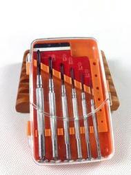 【迷霧蒸氣】螺絲起子組 加厚硬盒版 具備標準線徑 (非巫毒 陶瓷夾 kanthal 歐姆機【AIB015】