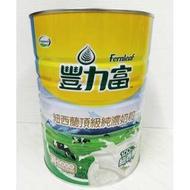 「豐力富」頂級純濃奶粉 2.6KG