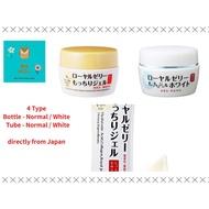 OZIO Royal Jelly All In One Face Gel  / Royal jelly moist gel white 75g 歐姬兒蜂王乳凝露