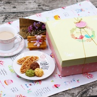 【幸福曲奇.禮盒】曲奇餅乾,法式杏仁酥。微甜、酥脆,清新爽口。法式下午茶,幸福好時光。