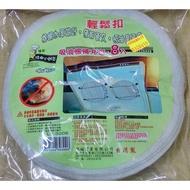/////23公分輕鬆扣--濾網/吸油棉補充包--8入裝