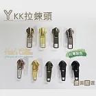 【○糊塗鞋匠○ 優質鞋材】N33 台灣製造 YKK拉鍊頭(10個/入)B07金