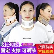 頸托護頸套帶頸椎套矯正器術后支撐固定保護可調脖套圍領牽引透氣 英雄聯盟