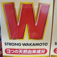 W 若元 1000錠 wakamoto 現貨(2023/08)