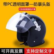 Black Riot Helmet With Face Shield Traffic Patrol Riot Helmet Full Helmet Security Protective Helmet Army Green