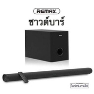 Remax Bluetooth speaker Speaker Soundbar RTS-10