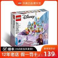 ✁樂高積木43175迪士尼公主冰雪奇緣立體書女孩兒童益智拼裝玩具