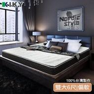 【KIKY】巴塞隆納虎口三線獨立筒床墊(雙人加大6尺)