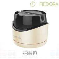 FIEDORA 拍朵拉自拍機器人-金 PRT360A (網紅自拍神器)