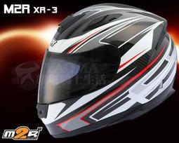 【提袋+贈品】M2R安全帽 XR-3 / XR3 CARBON 白/紅 碳纖維 卡夢 全罩帽 『耀瑪台南騎士機車部品』