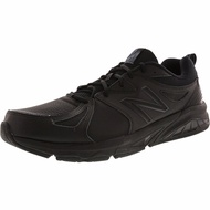 New Balance Men's Mx857 Ankle-High Training Shoes