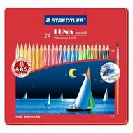 【施德樓】MS137C24M LUNA水性色鉛筆 鐵盒裝 24色 / 盒