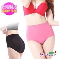 【Yi-sheng】名模最愛*台灣製*竹炭美臀褲(6件組)