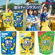 預購6/10到貨🎉日本Kabaya夏季限定卡巴塩分補給糖 鹽錠 塩糖 沖繩限定香檬口味