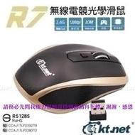 B【恁玉代買】《廣鐸00DPI》R7 4D無線電競光學滑鼠 黑金@KTMSRF3512G
