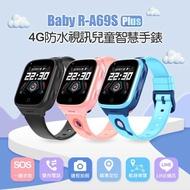 【IS 愛思】CW-18 4G Lte 防水視訊兒童智慧手錶