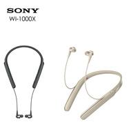 【滿折結帳折$200】SONY WI-1000X 頸掛式耳機 採用降噪技術的無線Bluetooth