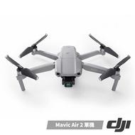 【預購】送Sandisk 記憶卡 DJI 大疆 Mavic Air 2 暢飛套裝 空拍機 專業版空拍機 無人機 公司貨