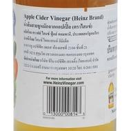 Hot Promotion [2 Pcs.] HEINZ Apple Cider Vinegar 946ml.