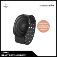 [SG] Yesoul Heart rate Armband | Fitness Tracker | Exercise Bike | Home Gym Spin Bike