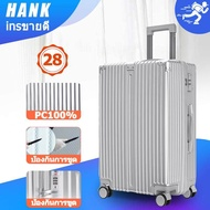 HANK 7703&003 การเป๋าเดินทางล้อลาก20 24 28 นิ้ว กระเป๋าแบบซิป กระเป๋าล้อลาก การเป๋าเดินทางแฟชั่น วัสดุ PC100% กระเป๋าแฟชั่น2021 ญี่ปุ่น Travel Bags Luggage Suitcase Baggage