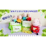 【組合E】台灣製~ ❤HAPPY BEBE 超純水濕紙巾❤ 【E.(86+15+20)抽*各2包】