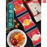 (果果小店)【3盒】雲南桃膠天然野生桃膠雪燕皂角米組合皂角米雪燕