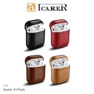 送專用頸掛繩!強尼拍賣~ICARER Apple AirPods 復古真皮保護套  / 指尖陀螺版  AirPods收納包 AirPods保護套
